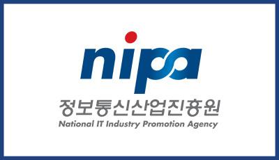 About NIPA