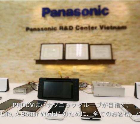 PANASONIC R&D CENTER VIETNAM CO., LTD.